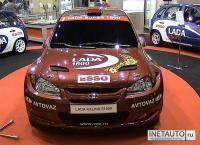 Автоспорт: Тюнинг Тюнинг Приоры   ресивер увеличенного объема