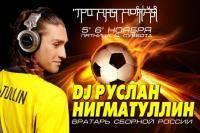 Новости футбола: В России есть три ведущих варатарей кто лучше