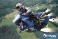 Мотоспорт: CZ 250 cross  ИЖ Планета Спорт