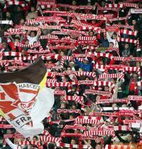 Остальные виды спорта: Кто где матч онжы   Динамо Москва будет смотреть