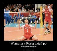Остальные виды спорта: Russia vs  Polish