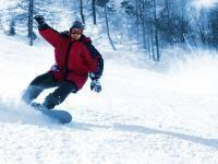 Остальные виды спорта: МИСС СНОУБОРД 2008