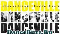 Остальные виды спорта: Хочешь стать представителем International Dance Camp DANCEVILLE в твоем городе  Пиши сюда