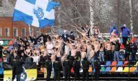 Остальные виды спорта: Волга НН   Ротор