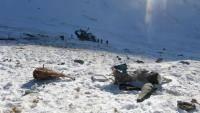 Остальные виды спорта: Красная Книга России и запретные виды для охоты