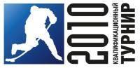 Остальные виды спорта: самый ценный игрок первого сезона МХЛ в составе любимой команды