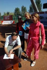 Новости тенниса: Кто едет на турнир в Красный   А кто не... <a href=