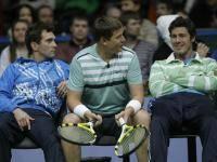 Новости тенниса: Новый вид форума