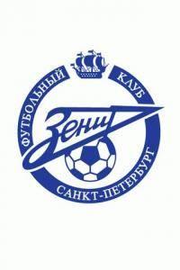 Новости футбола: Зенит  Лучший матч за всю историю Зенита
