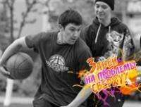 Новости баскетбола: Какой у тебя рост и забьешь ли ты сверху в 3 05