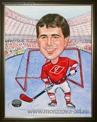Новости хоккея: Любимый хоккейный игрок