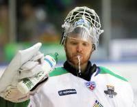 Новости хоккея: Салават Юлаев Атлант голосуем