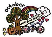 Велоспорт: Какой твой байк сейчас