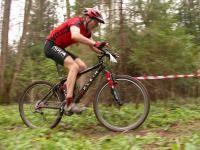 Велоспорт: Воскресная покатушка 25 сентября