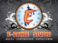 Современные танцы: Даты отчетных концертов