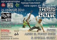 Современные танцы: Керчь 2010