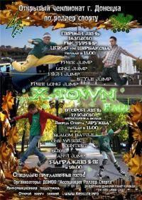 Катание на роликах: Едем в ДОНЕЦК на X Town 24 25 сентября