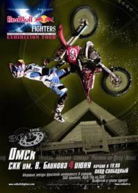 Катание на роликах: Red Bull X Fighters Exhibition 4 июня  Омск  СКК им В  Блинова  начало в 19 00