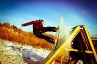 Зимние виды спорта: 6 марта 22 00   Ленинские горки  Вечеринка Выключи зиму