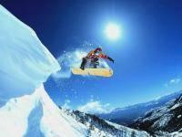Зимние виды спорта: Езда назад