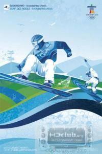 Зимние виды спорта: Кто   Чо прое  л