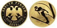 Зимние виды спорта: Обсуждение выпуска Золотые голоса России  5 декабря