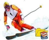 Зимние виды спорта: Кто на чем катается