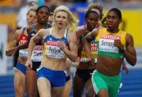 Легкая атлетика: Нужны ли девушкам спортивные добавки