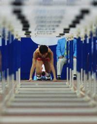 Легкая атлетика: Сюда все кто играл в ручеек