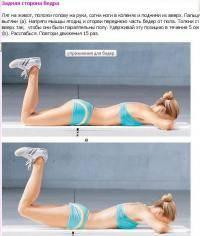 Легкая атлетика: Комплексы упражнений  Подборка упражнений для каждого Пишите сюда