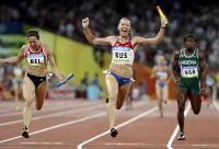 Легкая атлетика: Область  19 20 декабря 2009