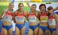 Легкая атлетика: Помощь в создании команды на первенство