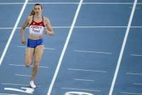 Легкая атлетика: Золотой легкоатлет Мордовии 2010  Январь