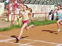 Легкая атлетика: Место для общего сбора