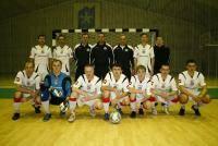 Новости футбола: Ваша любимая команда в Украинской премьер лиге