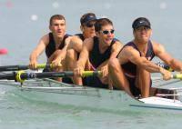 Водные виды спорта: АКАДЕМИЧЕСКАЯ ГРЕБЛЯ в ROSTOV ON DON