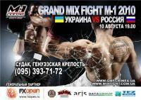 Единоборства: Объективно ли решение судей в бою Салима Каскулова