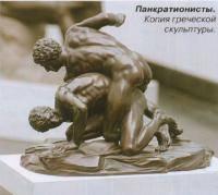 Единоборства: Лучший Осетинский борец современности на ваш взгляд