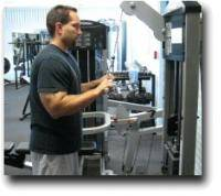 Фитнес и бодибилдинг: Канат