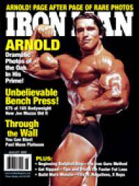 Фитнес и бодибилдинг: IRON MAN