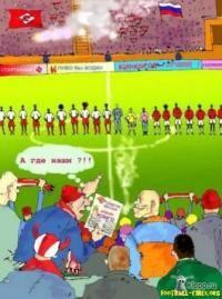 Новости футбола: Анекдоты про футбол