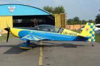 Экстремальные виды спорта: Фигуры пилотажа   какя по вашему самая интересная    Разговор о пилотаже