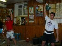 Студенческий спорт: Регистрация команд по ДРУЖНОЙ ГИТАРЕ