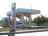 Автоспорт: Бензин и заправки